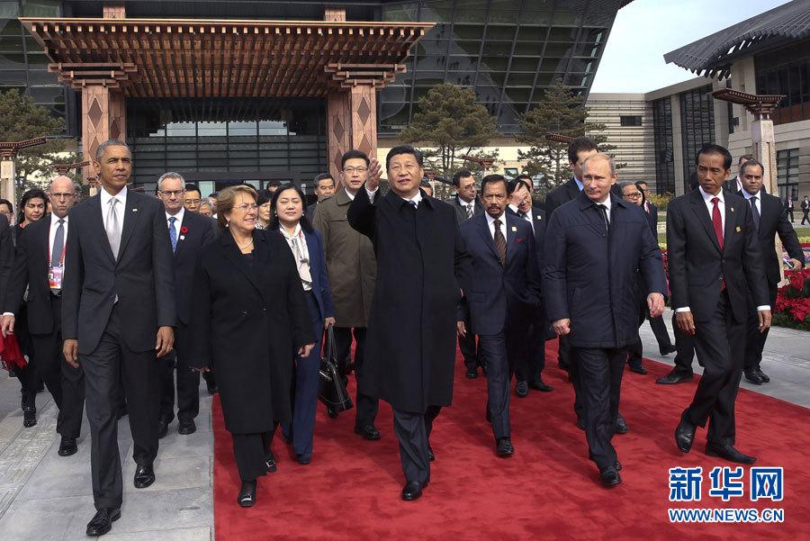 11日,北京,APEC领导人非正式会议在北京怀柔雁栖湖国际会议图片