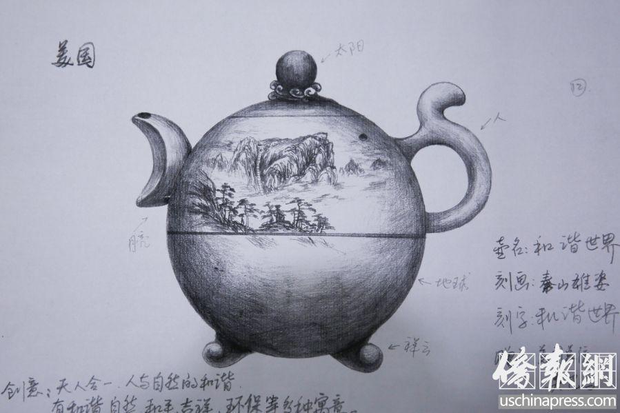 紫砂gdp_国内最大紫砂节亮相中原