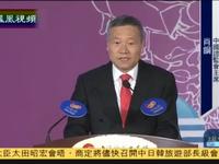 肖钢:沪港通是资本市场的重大制度创新