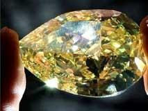 见证:世界上最大梨形鲜彩橙钻