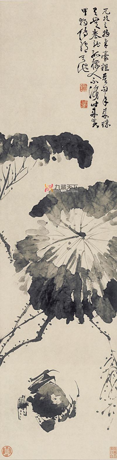 """被集体误读的徐渭代表画作""""黄甲图"""""""