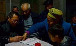 四川8岁艾滋男童遭村民联名信驱逐