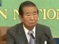 实拍日本政要公然辱骂中国