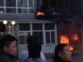 北京昌平一小区发生爆炸4人死亡 浓烟冲天