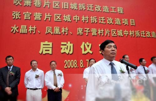 揭秘:杨维骏为何举报仇和?