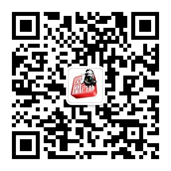 40岁周艳泓携女儿现身 穿超短裤露大腿(组图)