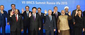 习近平出席2015年金砖峰会
