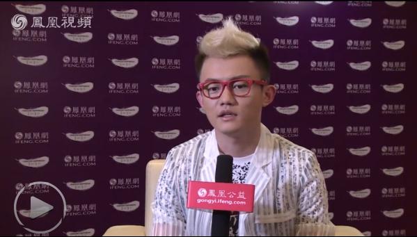 2015美丽童行杭州公益慈善夜专访丁克森:让明星号召力带动大家做公益
