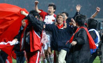 出线日!国足世界杯出线14周年纪念