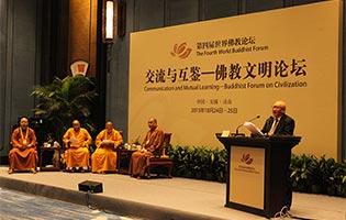 佛教文明论坛