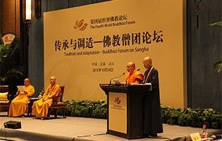 佛教僧团论坛