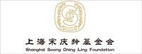 上海宋庆龄基金会