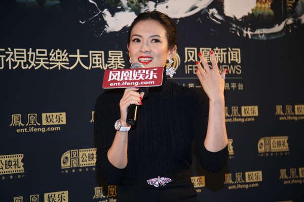 章子怡谈《宗师》:拍到压抑难忍 导演在房车里为我擦泪