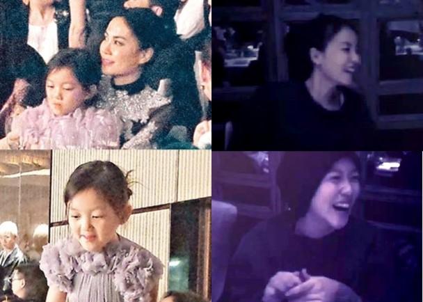 王菲陪女儿吹气球视频曝光 网友:好妈妈(图)