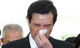 马英九被质疑涉嫌贪污 当场拍桌子