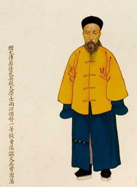 佚名:曾国藩家族长盛不衰的奥秘 - 格格 - 格格的博客