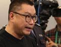 尹相杰持毒案宣判 获刑7个月