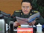 曝郭正钢妻子结识军区高层获得土地 集资14亿元