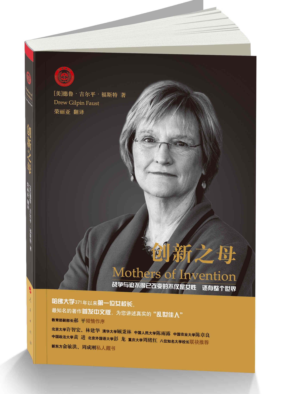 日当年始岁末了人气登临地排名 中国台湾夺第壹