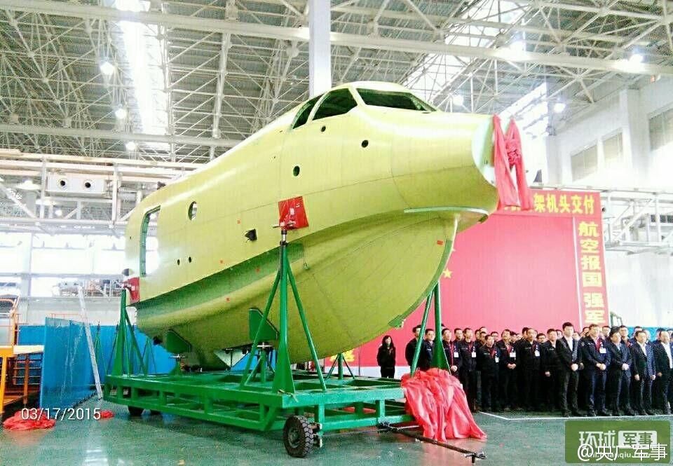 国产ag600大型两栖飞机机头交付(组图)