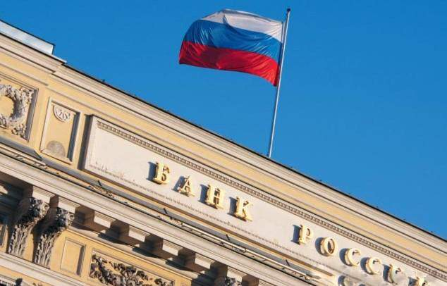 tulin说,该央行现正与莫斯科交易所合作图片