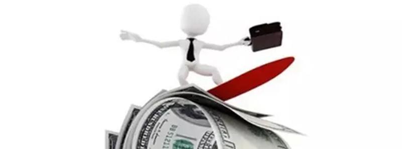 互联网金融如何监管