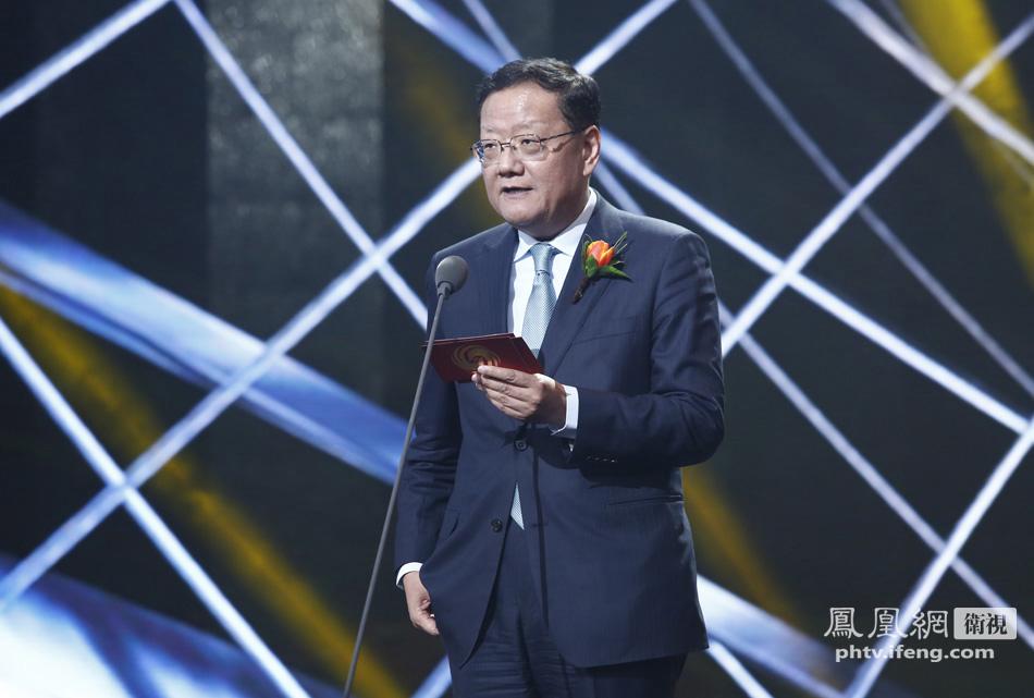 凤凰卫视董事局主席、行政总裁刘长乐太平绅士在华人盛典上致辞