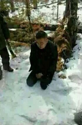 """中国驻蒙使馆:极端组织""""站立的蓝色蒙古""""要求中国人下跪"""