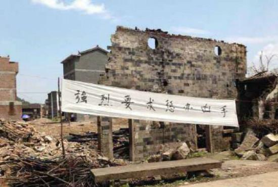 浙江被烧死环卫工之子:放火拆迁 村里发生过十几次