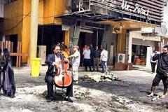 伊拉克大提琴家在恐袭地演奏