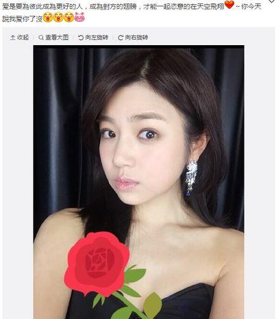 陈妍希晒性感性感胸前被ps红玫瑰(图)照a性感自拍上海滩图片