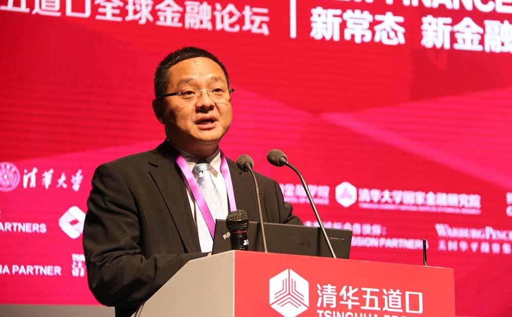 中国银行业任重道远 行业自律组织不可或缺