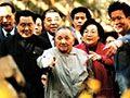 1992年邓小平二次南巡在深圳引巨大轰动