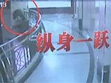 广州男子跳楼砸死老人 被救活吐露惊人秘密