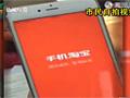 南京一女子遭遇手机自动打字刷淘宝