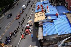 北京西城拆除违建棚户区