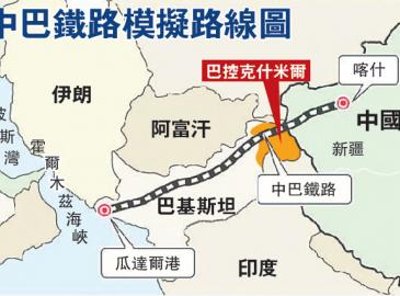 印媒:印度召见中国大使反对中巴经济走廊
