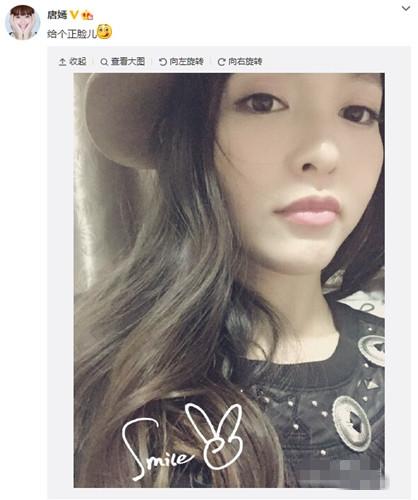 唐嫣晒自拍照模样青纯可爱 网友:真正的女神(图)