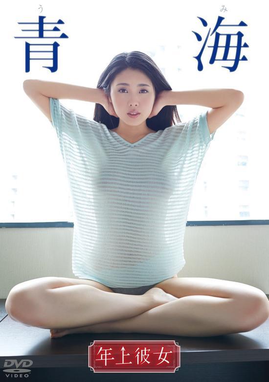 太豪放!日本性感女星自曝脚踏五条船|日本女星