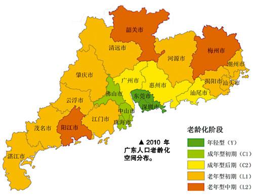 广州历年人口_2016年广州市人口规模情况公布 常住人口1404.35万人