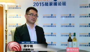 凤凰财经对话点融网CEO郭宇航