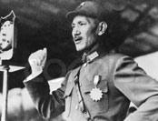 日军曾提6个月停战期 蒋介石察觉其中陷阱