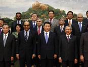 评:某国若弃亚投行创始国身份将万劫不复