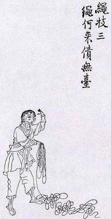 滑桃树简笔画