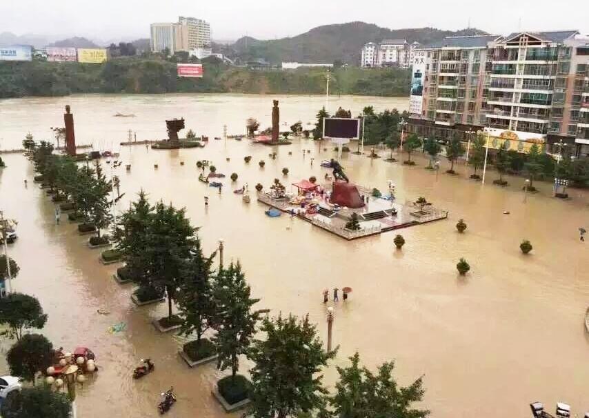 铜仁市松桃县4乡镇出现特大暴雨,其中孟溪镇雨量达293.