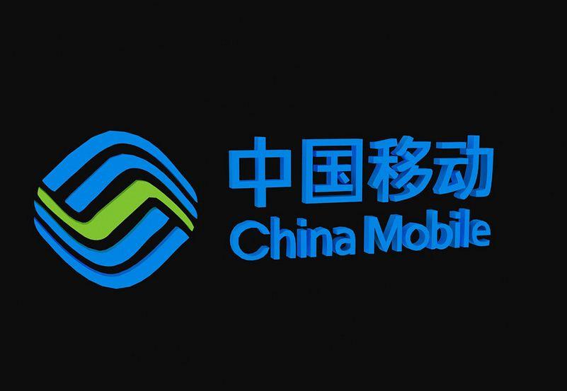 中国移动4g用户数接近1.9亿:6月净增1933万
