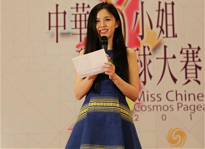 2015中华小姐珠海赛区精彩现场