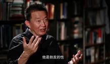 """[马赛克里的中国]郝建:""""毛片""""是思想解放的太阳"""