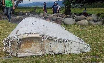"""""""发现疑似马航MH370残骸现场"""""""