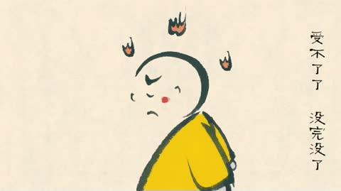 方言版【学诚新语】